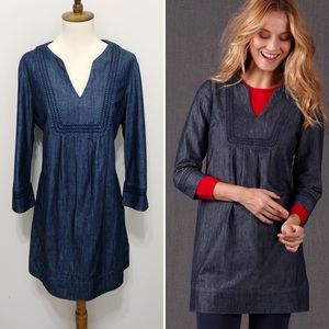 Boden Casual Embroidered Zig Zag Tunic